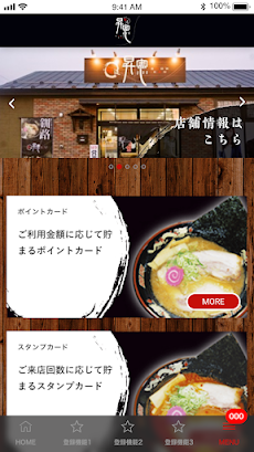 昇憲/Showken/ショウケンのおすすめ画像2