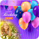 Birthday greeting cards maker: frame, name, photos