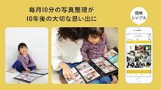 かぞくのきろく - 子供・家族のアルバム、毎月簡単に写真整理のおすすめ画像1