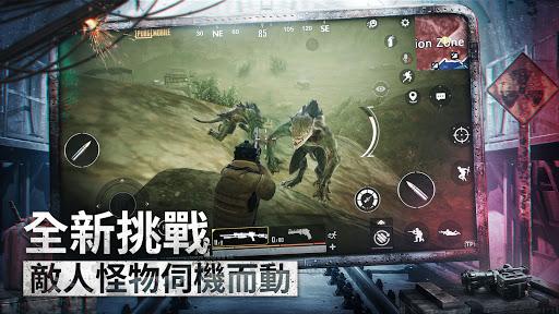 PUBG MOBILEuff1au7d55u5730u6c42u751fM 1.1.0 screenshots 7