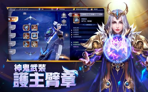 MU: Awakening u2013 2018 Fantasy MMORPG 8.1.1 screenshots 13