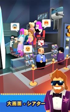映画館マネージャー (Box Office Tycoon)のおすすめ画像5
