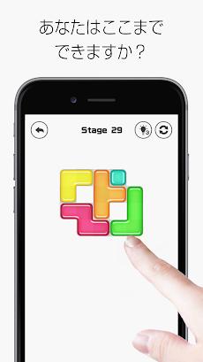 脳トレ無料ブロックパズル!でこぽん 大人の頭脳IQゲームのおすすめ画像2