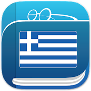 App Icon for Greek Dictionary & Thesaurus App in Czech Republic Google Play Store