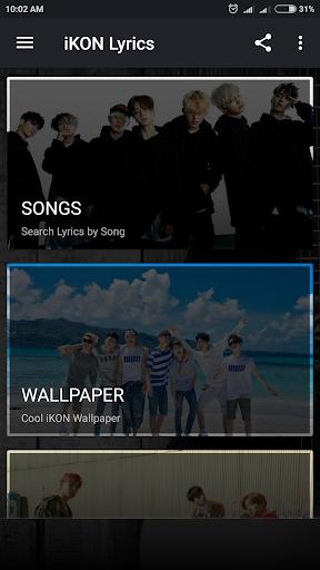 iKON Lyrics (Offline) screenshots 2