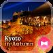 京都の壁紙・アイコン-清水寺の紅葉-