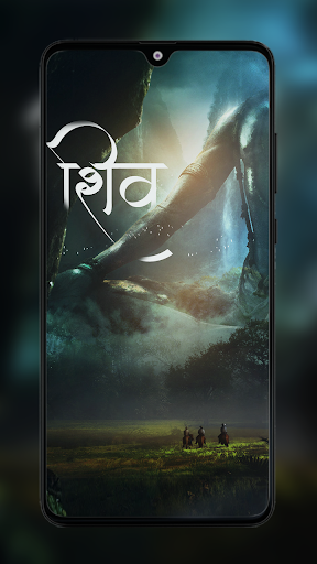 Lord Shiva Wallpapers 4K & Ultra HD 8.0 screenshots 1