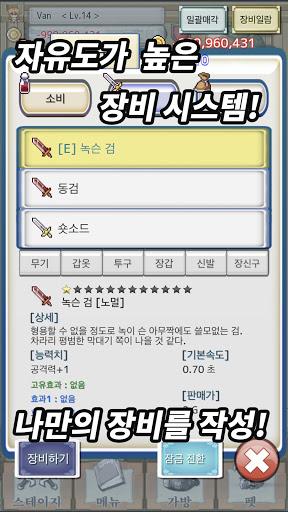 ub808uac70uc2dc ucf54uc2a4ud2b8 goodtube screenshots 9