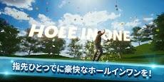 パーフェクトスイング - ゴルフのおすすめ画像4