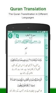 Al Quran Pro – Read Quran Offline, MP3 Quran Full 2