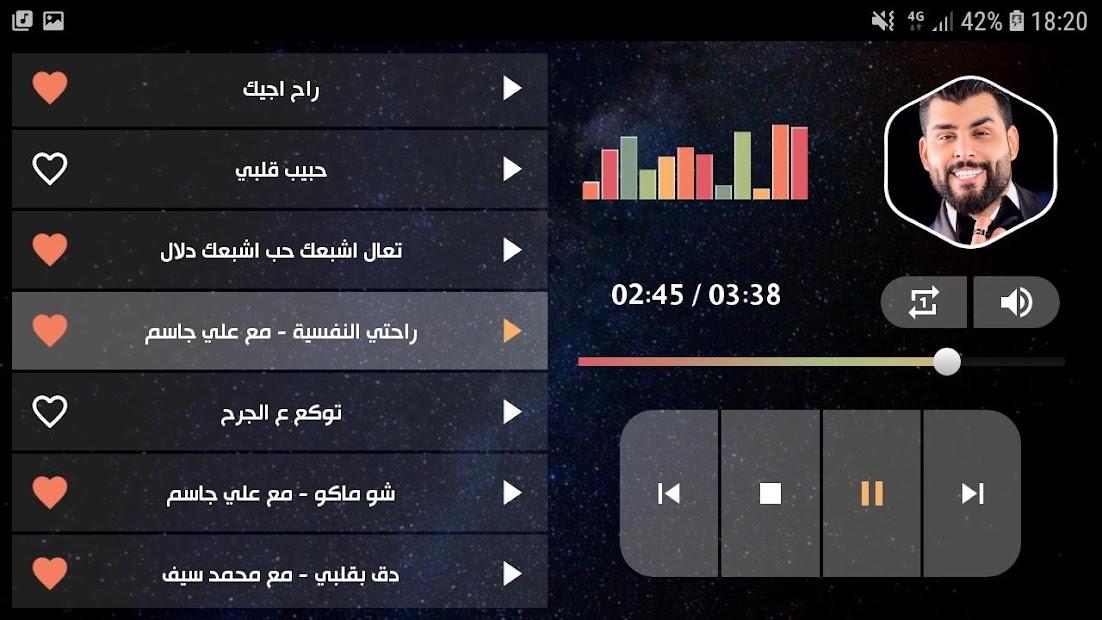 محمود التركي 2021 بدون نت | جديد screenshot 9