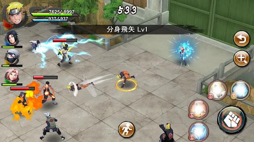 NARUTO X BORUTO u5fcdu8005BORUTAGE 7.2.1 screenshots 18
