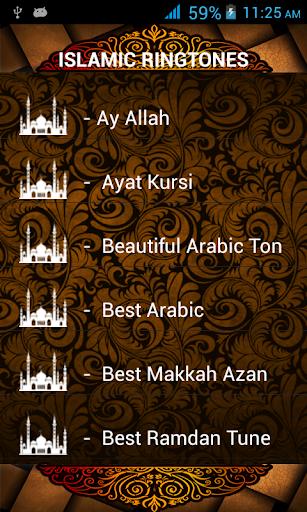 Islamic Ringtones For PC Windows (7, 8, 10, 10X) & Mac Computer Image Number- 5