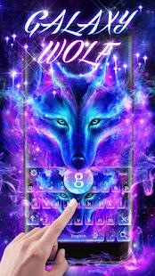 Galaxy Wolf Keyboard Theme