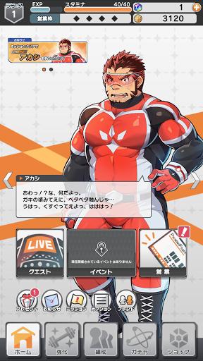 LIVE A HERO android2mod screenshots 20