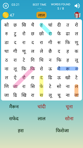Hindi Word Search Game (English included) apkdebit screenshots 5