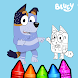 Bluey Coloring Book - Androidアプリ