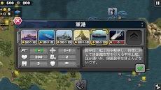將軍の栄光 : 太平洋 - 二戦戦略ゲームのおすすめ画像2