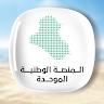 السعودية للخدمات والمعلومات الحكومية app apk icon