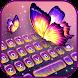最新版、クールな Color Shiny Butterfly のテーマキーボード
