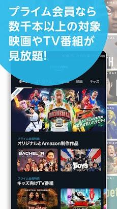 Amazon Prime Videoのおすすめ画像1