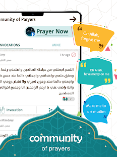 Prayer Now | Azan Prayer Time & Muslim Azkar Screenshot