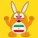ペルシア語学習と勉強 - ゲームで単語、アルファベットを学ぶ プロ - Androidアプリ