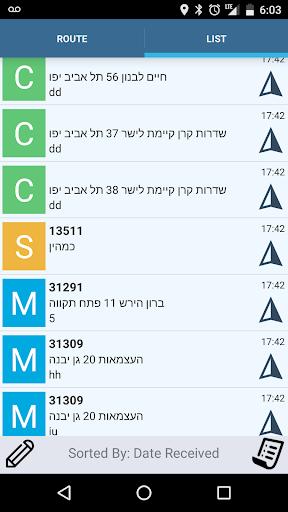 field task screenshot 1