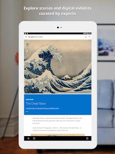 Google Arts & Culture 8.3.6 Screenshots 11