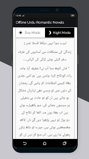 Offline Urdu Romantic Novels 2021