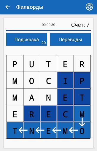 Smart Dictionary apktram screenshots 3