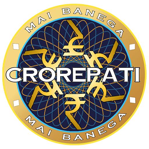 KBC 2020 Ultimate Crorepati Quiz Game icon