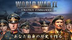第二次世界大戦:戦略司令官が最前線を征服するのおすすめ画像1