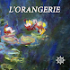 The Orangerie - Home to Monet's Water Lilies - Androidアプリ