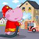 子供のための消防士