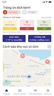 NCOVI 1.8.3 Screenshots 3