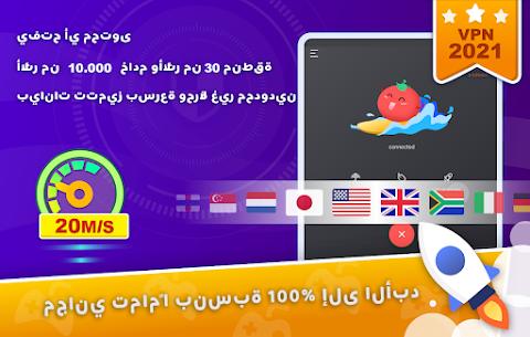 برنامج Free VPN Tomato أسرع وكيل Hotspot VPN مجاني 6
