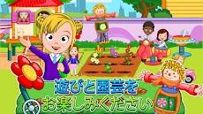 My Town : Preschool 幼稚園のおすすめ画像2