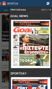 SPORT24 Screenshot