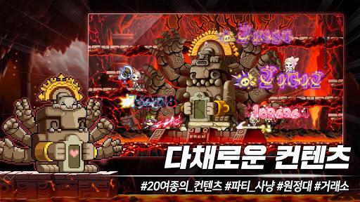 uba54uc774ud50cuc2a4ud1a0ub9acM  screenshots 13