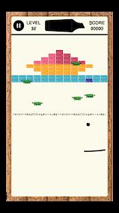 BreakBoard: Schermata di Brick Breaker