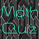 MathQuizGame - Androidアプリ