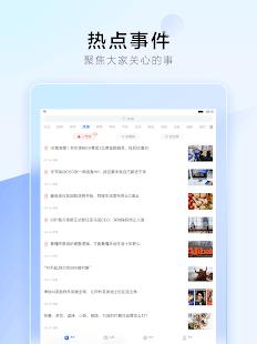 36u6c2a 9.3.0 Screenshots 9