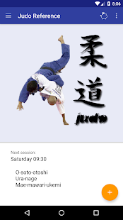 Judo Reference