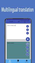 All Language Translator   Voice translation screenshot thumbnail