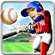 Big Win Baseball (野球)