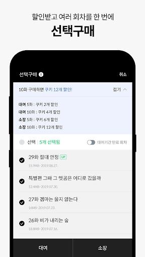 SERIES 3.18.0 Screenshots 5
