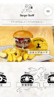 Burger RooMuff08u30d0u30fcu30acu30fcu30ebu30fcu30e0uff09 3.9.0 APK screenshots 2