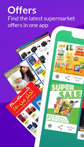 D4D Online - Shopping Offers, Promotions & Deals  screenshots 1