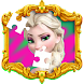 アイスクイーンゲーム:パズルゲーム